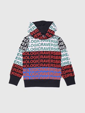 SRAVE, Multicolor - Sweaters